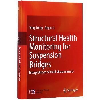 悬索桥的健康监测 实测数据分析解读 科学出版社