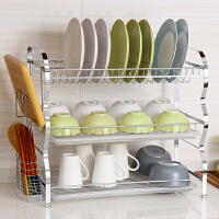 【可货到付款】欧润哲 22寸电镀厨房三层碗碟架沥水架 晾碗架放碗架 碗盘筷子收纳架