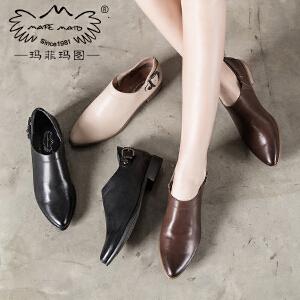 玛菲玛图 真皮乐福鞋女单鞋英伦学院风皮带扣女鞋复古擦色小白鞋女1710-11D