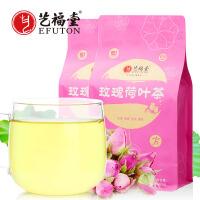 艺福堂荷叶茶 玫瑰荷叶茶组合装 玫瑰花茶 180g/袋*2 袋泡茶
