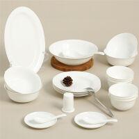 【当当自营】SKYTOP斯凯绨 碗盘碟陶瓷骨瓷餐具套装 28头白瓷