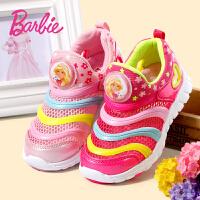 芭比童鞋 女童运动鞋2017春夏款3-16岁儿童运动鞋女童鞋网面透气休闲鞋