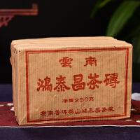 【10片一起拍】90年代鸿泰昌生砖云南普洱茶古树生茶 250克/片