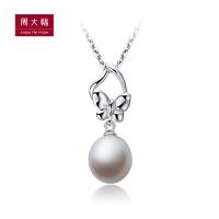 【周大福佳礼 可礼品卡购】周大福时尚优雅蝴蝶结925银珍珠定价吊坠 AQ32614