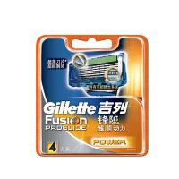 Gillette吉列锋隐超顺动力剃须刀片含4刀头