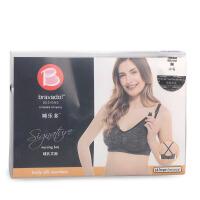 哺乐多bravado孕妇运动哺乳文胸罩怀孕期内衣前开扣防下垂无钢圈