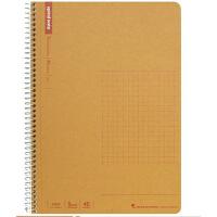 日本maruman美乐麦 spiral牛皮纸封面螺旋笔记本 记事本 方格本A5  40页 80页可选择