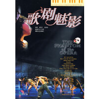 音乐剧金曲改编的浪漫钢琴曲:歌剧魅影(含CD)