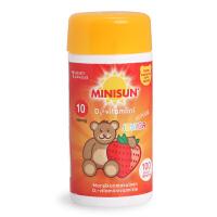 英国进口MINISUN美亦尚儿童维生素D3咀嚼片草莓味宝宝婴儿咀嚼片