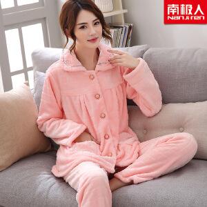 南极人法兰绒睡衣女士秋冬季可爱加厚保暖家居服套装新品
