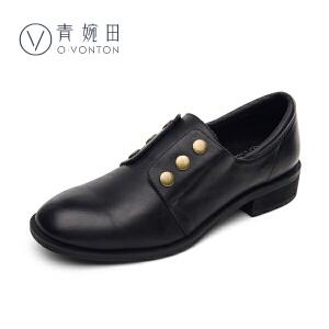 青婉田春鞋女2017新款真皮单鞋女套脚复古女鞋小皮鞋女英伦学院风