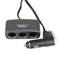 【支持礼品卡】奥舒尔OZIO 点烟器R15 一拖三汽车点烟器插座USB车载点烟器一转三插头