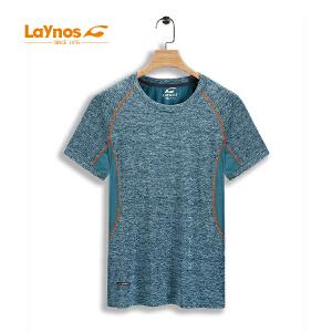 雷诺斯户外长袖速干T恤情侣抗紫外线弹力透气防晒速干衣T恤