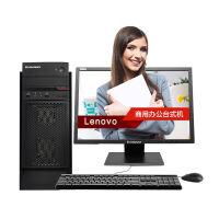 联想 ( Lenovo )启天M4600 商用办公台式机电脑整机 i5-6500 4G内存 1T硬盘 DVD 1G独显  DOS可选配显示器
