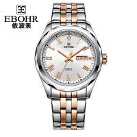 依波表(EBOHR)都市经典系列钨钢圈镶钻机械情侣表男表男士手表30060210