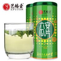 艺福堂绿茶特级六安瓜片茶叶 新茶开库茶春茶 100g*2