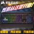 【当当正品店】美商海盗船(USCorsair)Gaming系列 K70 LUX 机械游戏键盘台式机键盘笔记本键盘 绝地求生吃鸡键盘