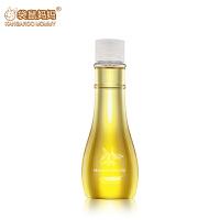 袋鼠妈妈 孕妇护肤品 孕产橄榄油