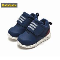 【10.19超级品牌日】巴拉巴拉童鞋男童板鞋儿童中大童一脚蹬休闲鞋子男孩