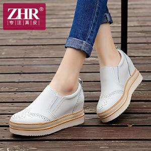 ZHR2017秋季新款布洛克乐福鞋女百搭休闲鞋内增高女鞋英伦风单鞋B33