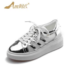【17新品】阿么带网面小白鞋松糕底学生鞋跑步鞋厚底板鞋韩版单鞋潮