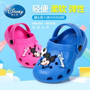 迪士尼童鞋儿童拖鞋夏男童鞋宝宝洞洞鞋室内防滑软底凉鞋居家鞋潮