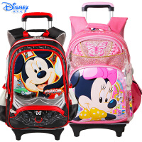 迪士尼米奇公主书包拉杆书包小学生儿童箱包送防雨罩MB8147