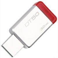 【当当正品店】金士顿(Kingston)U盘32G 优盘 32G USB3.1 32GB 金属U盘 DT50 红色