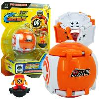 赛尔号 蛋爆精灵变形玩具 竞技对战玩具套装 幻变精灵玩具赛小息