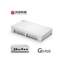 元谷 星钻GD-FU3 3.5寸SATA USB3.0/1394B火线移动硬盘盒