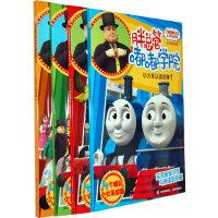 托马斯和朋友胖总管嘟嘟学院小火车认读故事 (套装1-4)