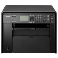 佳能MF4712黑白激光打印机多功能一体机打印复印扫描办公家庭替代211