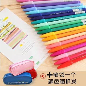 幕那美24色/套 小清新 创意 水彩笔 0.
