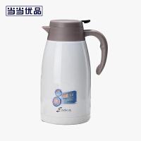 当当优品 不锈钢内胆保温壶热水壶 奶白色 2L