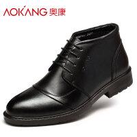 奥康男鞋正装高帮皮鞋男士棉鞋冬季商务加绒真皮保暖新款男皮棉鞋