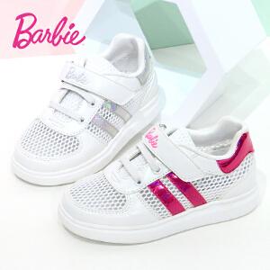 芭比童鞋 女童运动鞋2017春夏新款26-37码儿童运动鞋透气网面休闲鞋