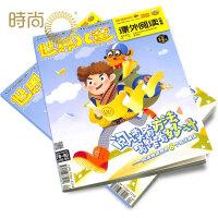 世界儿童小学生阅读 2017年全年杂志订阅新刊预订1年共12期 课堂内外