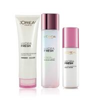 L'OREAL欧莱雅清润葡萄籽锁水保湿3件套装 洁面膏 精华膜力水 清润保湿乳液(港版)