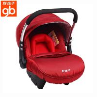 【支持礼品卡】好孩子婴儿提篮式安全座椅车载0-15个月 新生儿宝宝方便携带CS700