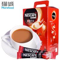 雀巢(Nestle)咖啡 1+2原味100条1500g礼盒装 即溶咖啡休闲办公饮品