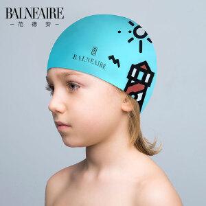【领卷立减100元】范德安儿童硅胶泳帽 男童女童防水护耳可爱中大童学生温泉游泳帽.