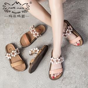 玛菲玛图外出拖鞋女夏时尚外穿真皮学生平底罗马一字花朵凉拖鞋2017新款潮1316-1M