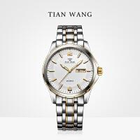 天王表男士手表全自动机械表男款休闲钢带手表GS5732