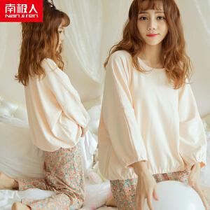 南极人韩版睡衣女春秋季长袖纯棉碎花可爱宽松学生大码家居服套装
