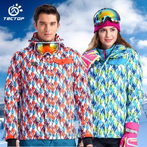探拓秋冬季户外防风防水透气滑雪服男女款滑雪冲锋衣情侣棉服外套