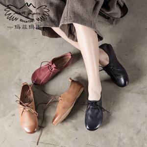 玛菲玛图17春款复古擦色系带休闲鞋 英伦深口牛津单鞋女 253-11LY