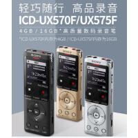 Sony/索尼录音笔ICD-UX560F 专业高清智能降噪MP3播放器4G FM560