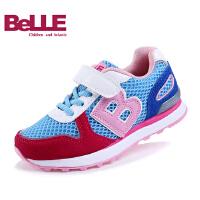 百丽儿童运动鞋2016春季新款女童鞋男童鞋阿甘鞋学生鞋韩版旅游跑步鞋