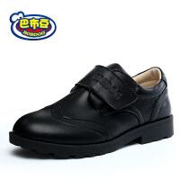 16.5cm~25.5cm巴布豆童鞋 男童皮鞋2017春秋新款男童鞋儿童单鞋演出鞋黑色皮鞋