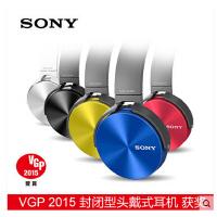 Sony/索尼 MDR-XB450AP头戴式重低音耳机耳麦立体声手机通话耳机 带麦